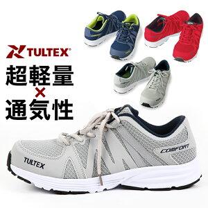 安全靴 レディース メンズ タルテックス TULTEX セーフティシューズ スニーカー シンプル カジュアル 軽量樹脂製先芯 軽作業 大人用 男性 女性 シューズ ホワイト ブラック 大人 送料無料