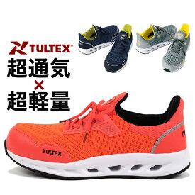 安全靴 レディース メンズ TULTEX タルテックス セーフティシューズ 軽量 スニーカー セーフティー 樹脂製先芯 軽作業 大人用 男性 女性 アグリーシューズ ブラック ホワイト 大人 送料無料