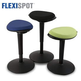 FLEXISPOT フレキシスポット オフィスチェア ハイスツール スタンディングチェア ガス圧式 耐荷重70KGまで BH2 三色選択