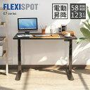 Flexispot フレキシスポット 電動式スタンディングデスク 昇降デスク パソコンデスク オフィスデスク 高さ調節 …