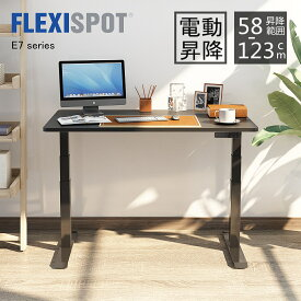 Flexispot フレキシスポット 電動式スタンディングデスク 昇降デスク パソコンデスク オフィスデスク 高さ調節 勉強机 事務机 作業机 学習机 デスク 机 作業台 障害物検知機能あり E7 シリーズ(天板別売り)