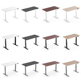 FlexiSpot オフィスデスク 電動昇降デスク 昇降テーブル スタンディングデスク 天板140*70cm四色選択 脚部三色選択可能