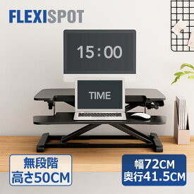 FlexiSpot フレキシスポット スタンディングデスク 卓上台 リフトアップデスク オフィスデスク 立ち机 高さ調節 折りたたみ可能 コーナーデスク角机対応 ブラックM17B