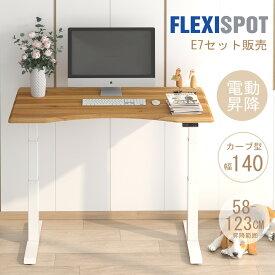 【10%ポイントバック】スタンディングデスク Flexispot E7 昇降デスク 電動 フレキシスポット オフィスデスク 高さ調節 学習机 事務机 テーブル 障害物検知機能 電動昇降デスク 昇降テーブル デスク 机 天板140*70cm カーブ型
