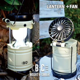 LEDランタン LED ランタン ランタン LEDライト 電池式 LED ライト 懐中電灯 BRIGHT & COOLER 防災