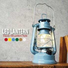 LEDランタン かわいい 調光機能付き ウォームウール フェーリアランタン 卓上ランプ 電池式 LEDランプ