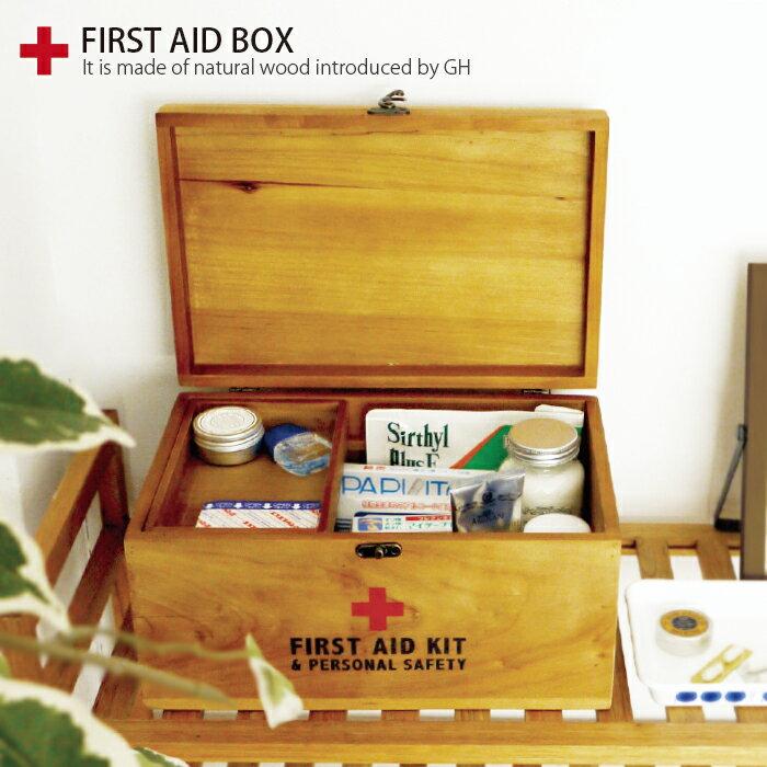 ファーストエイド ボックス Lサイズ 救急箱 木製 おしゃれ きゅうきゅうばこ 救急ボックス 天然木 カントリー雑貨 アンティーク レトロ