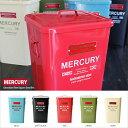 Mercury マーキュリー スクエア ダストビン ゴミ箱 ごみ箱 フタ付き スチール製 かわいい おしゃれ アメリカン雑貨 インテリア雑貨