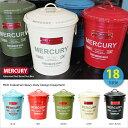Mercury マーキュリー ラウンド ダストビン 18L ゴミ箱 ごみ箱 フタ付き スチール製 かわいい おしゃれ アメリカン雑貨 インテリア雑貨