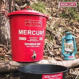 マーキュリー ウォーターディスペンサー おしゃれ ウォータータンク 12リットル 12L キャンプ 手洗い 食器洗い MERCURY アメリカン雑貨