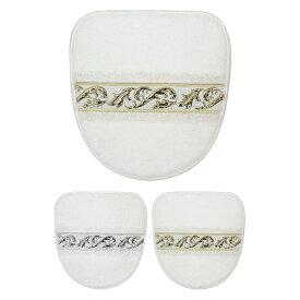 トイレ 蓋カバー ふたカバー 貼る おしゃれ日本製 高級 ブランド エクラ ゴールド シルバー結婚祝い ゴージャス リッチ 豪華