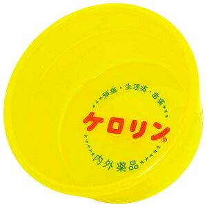 ケロリン桶B型 関西浅型 洗面器 正規品 日本製ケロリン湯桶 風呂桶 洗面器 銭湯 昭和 レトロ 記念品 送別品 お祝い プレゼント 可愛い 雑貨