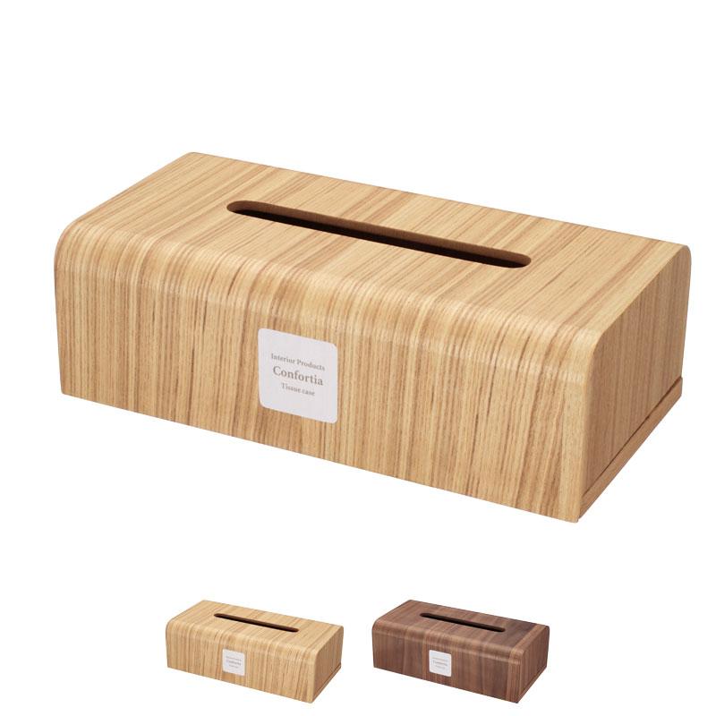 ティッシュボックスケース 木目調 コンフォーティアティッシュボックスケース ブラウン ベージュ おしゃれ 北欧 シンプル ミッドセンチュリー
