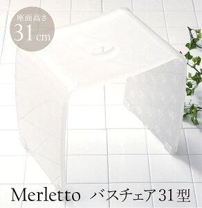 バスチェアー31型 メルレット風呂イス 風呂いす フロイス ふろいす 風呂椅子 バスチェアアクリル 小花柄 レース オーガンジー エレガント 上質
