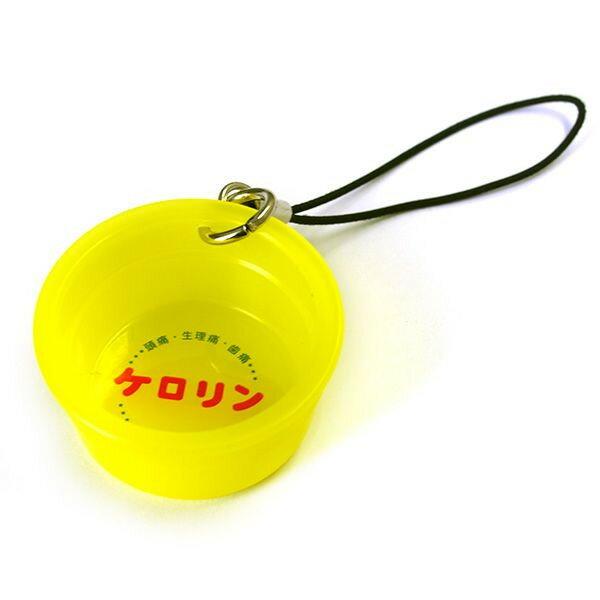 売れています!日本の湯桶をリアルに小さくしました♪ケロリン ミニ湯桶ストラップ 内外薬品ケロリン 桶/ケロリン桶/風呂桶スマホアクセサリー/おもしろ プレゼント/ルーブルダール