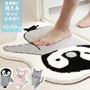送料無料 バスマット かわいい おしゃれ 洗える 玄関マット 室内のぞき見どうぶつバスマット40×60cm ペンギン ネコ …
