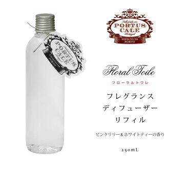 It is a flavor for the fuser refill 250mL room on a home fragrance brand  day each using D fuser room fragrance aroma nature fragrance in one  Portugal