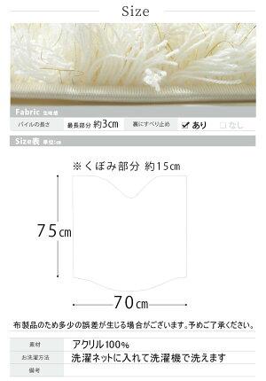 トイレマット日本製高級エクラトイレマットゴールドシルバーおしゃれモダンブランド洗える引っ越し祝い結婚祝い