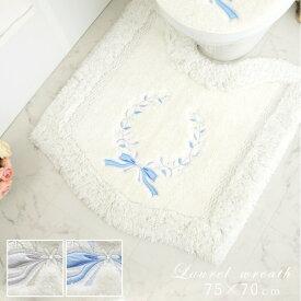 【クーポンで最大10%OFF】日本製 クリスタル付き 高級ブランド トイレマット 洗えるローレルリース トイレマット 75×70 ブルー グレージュ アイボリー 白 大判 ロング すべり止め付き新商品