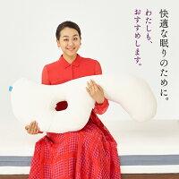 快適な眠りのために。浅田真央さんもオススメしています。