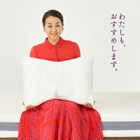 浅田真央さんもオススメしています。