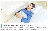 【枕ランキング1位】スマート2020