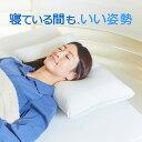 期間限定30%OFF★SSクーポン有 枕 洗える 肩こり 首こり まくら 【ランキング 枕 1位 】安眠 横向き いびき うつぶせ …