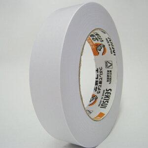 セキスイ ホワイティクラフトテープNO500w 白 25mm×50M 1ケース100巻 梱包 引越し 養生 梱包資材 梱包用品 日用品雑貨・文房具・手芸 日用品・生活雑貨 梱包資材 梱包テープ クラフトテー