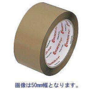 セキスイ オリエンテープNO830 茶 75mm×50M 1ケース30巻【梱包 布テープ  クラフトテープ OPPテープ 養生テープ 引越し 養生 梱包資材 梱包用品 こんぽう】