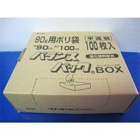 ごみ袋 70L オルディ ごみ袋 ゴミ袋 70L BX70 バランスパックBOXタイプ 半透明  1箱100枚入ごみ袋 ゴミ袋 ゴミ袋 ポリ袋 ゴミ ごみ 袋 ビニール ポリ 激安ごみ袋