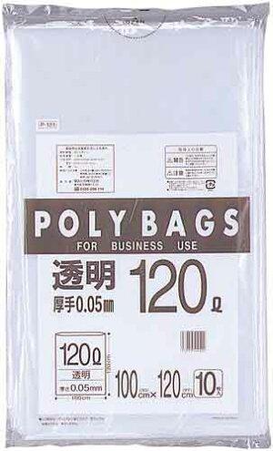 オルディ ポリ袋 120L(P-121)透明 厚さ0.05mm 1冊10枚入【ごみ袋 ゴミ袋  ゴミ袋 ポリ袋 】【HLS_DU】