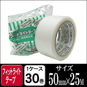 セキスイフィットライトテープNO738緑50mm×25M1ケース30巻