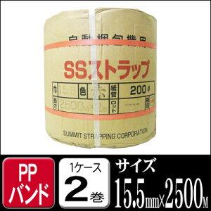 ロジマートストレッチフィルム17ミクロン500mm×300M1ケース