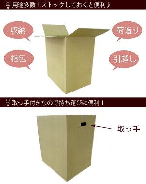 【送料無料】ダンボール(段ボール箱)160サイズ(550×400×600)B3サイズ茶【10枚】(だんぼーるばこ引越段ボール梱包梱包ケース)