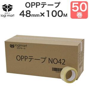 OPPテープ 50巻 48mm×100M NO42 透明梱包テープ PPテープ OPP 梱包 引越し 養生 梱包資材 梱包用品 こんぽう