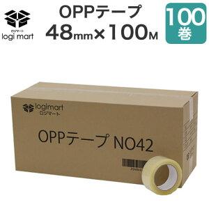 OPPテープ 100巻 48mm×100M NO42 透明PPテープ OPP 梱包 引越し 養生 梱包資材 梱包用品 こんぽう