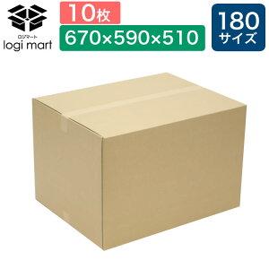 ダンボール 段ボール 180サイズ (K100) 670×590×510 AF 【法人限定商品】