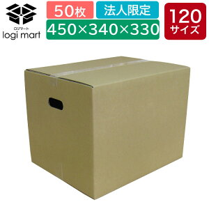 No.251 ダンボール 段ボール 120サイズ(450×340×330 K5 中芯強化 半抜き 取手付) 50枚ダンボール 引越し 引っ越し 段ボール ダンボール箱 ダンボール箱 段ボール箱 収納