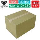 100サイズ ダンボール 段ボール 30枚(430×310×250) K5 中芯強化 茶色ダンボール 引越し ダンボール ダンボール 引…