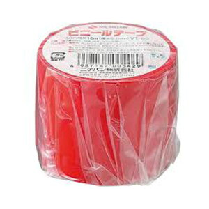 ニチバン ビニールテープ VT-50 50×10M 4巻入り【透明 赤 黄 緑 青 白 黒 橙 灰】(ビニールテープ  梱包 こんぽう 引越し 建築 電気絶縁テープ )