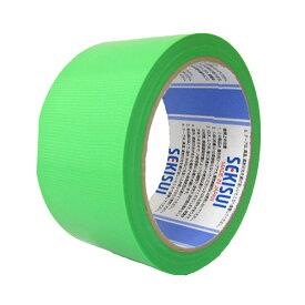 養生テープ 緑 セキスイ フィットライトテープ #738 緑 50mm×25M 1ケース30巻 養生 養生テープ 引越し 梱包資材 養生テープ50mm 【HLS_DU】