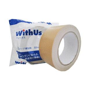 布テープ カラー 50×25 1ケース30巻 赤 青 黄緑 黒 白 オーキッド 布テープカラー (梱包 布テープ  ガムテープ 布 梱包テープ 輸出梱包 楽天)【HLS_DU】
