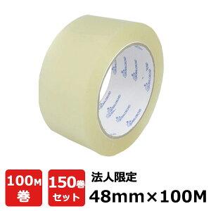 ロジマートOPPテープ#5248mm×100M透明