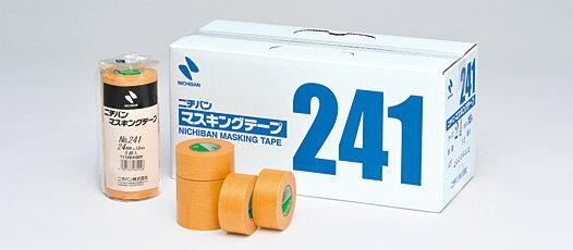 ニチバン マスキングテープ #241 茶 9mm×18M 【1箱120巻入】(マスキング 紙テープ 塗装 車両用 建築塗装 養生用 格安 養生)