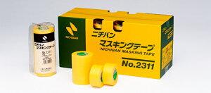 ニチバン マスキングテープ #2311 黄色 20mm×18M 【1箱60巻入】(マスキング 紙テープ 塗装 車両用 建築塗装 養生用 格安 養生)