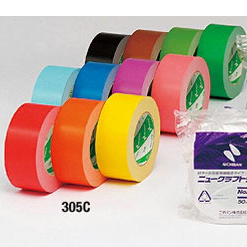 ニチバン ニュー クラフトテープ #305Cカラー 50mm×50M 1ケース50巻【白 赤 青 緑 黄 紫 ピンク オレンジ ライトグリーン ライトブルー】(梱包 クラフトテープ 引越し  養生 梱包資材)