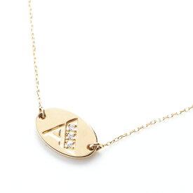 Twinkle Initial necklace 10yg イニシャルペンダント K10 イニシャルネックレス mieljewelry ミエルジュエリーギフト プレゼント ペンダント 10金 レディース 記念日 誕生日