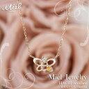 ダイヤモンド ネックレス 一粒ダイヤ K18 HACHI necklace lemon-quartz SIダイヤモンド ミエルジュエリー ダイヤモン…