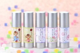 5種類の香りから選べる。大人気「京のはんどくりーむ」30ml<香り:柚子、金木犀、蓮、ジャスミン、紅茶>【乾燥肌、敏感肌、ひび割れ、春夏秋冬オススメハンドクリーム】