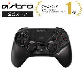 ASTRO Gaming PS4 コントローラー C40 ワイヤレス/有線 PlayStation 4 ライセンス品 C40TR 国内正規品 2年間無償保証